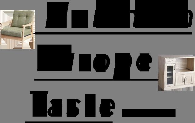北欧テイスト | ワントーンで作るシックな北欧スタイル
