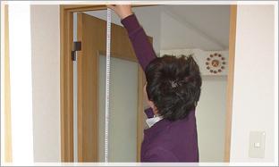家具を搬入するお部屋の入り口の幅・高さをチェック。