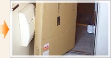 Step1:家具350から商品が届きました!/まずはダイニングテーブルから搬入をはじめました。