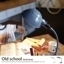 �ǥ����饤�� Old school desk lamp