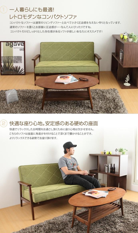 2人掛けソファー|ファブリックソファー リオ 2P|ソファー・ベッド