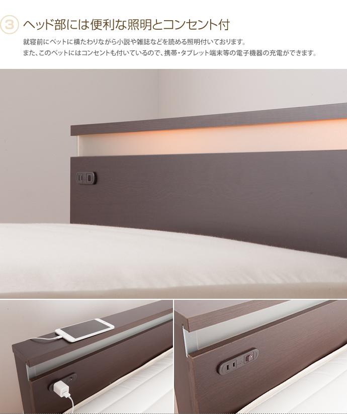 ベッド 幅80 セミシングル 収納 ...