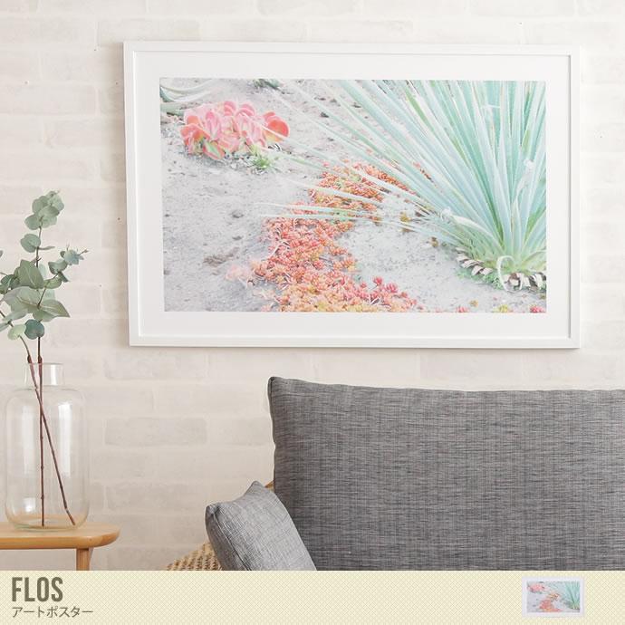 お部屋の雰囲気がパッと明るくなるアートパネル/色・タイプ:サクラピンク Flos アートパネル