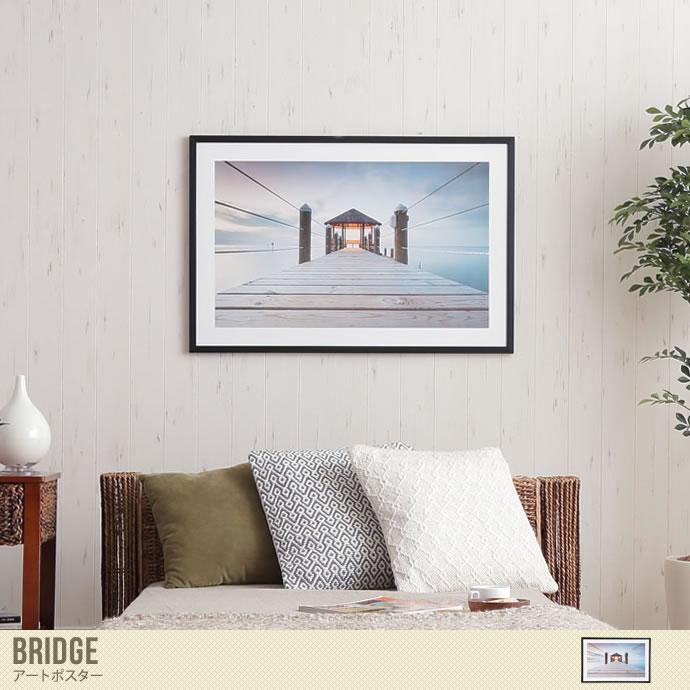 お部屋を魅力的に彩る美しい桟橋のアートパネル/色・タイプ:ウォーターブルー Bridge アートパネル