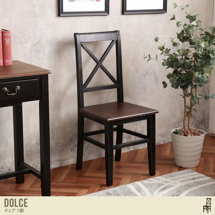 【1脚】天然木を使用したシンプルなデザインのチェア/色・タイプ:ブラック 【1脚】Dolce チェア