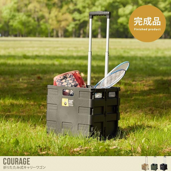 【完成品】 お買い物やアウトドアシーンで荷物の持ち運びに便利なキャリーカート/色・タイプ:ベージュ&グリーン&ブラック Courage 折りたたみ式キャリーワゴン