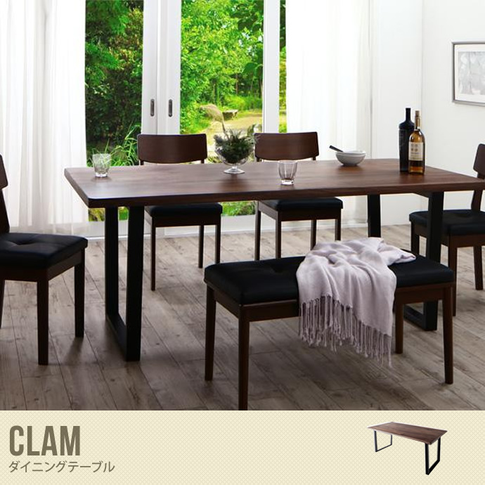 Clam ダイニングテーブル