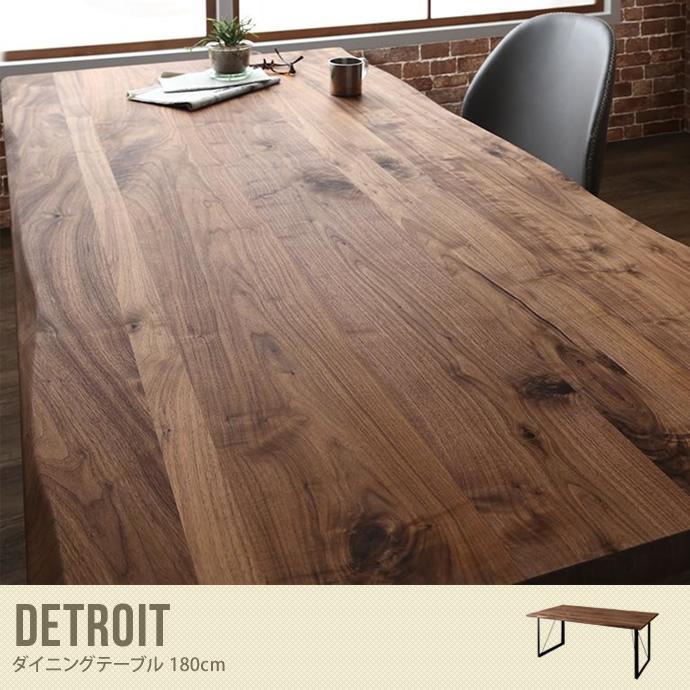 Detroit ダイニングテーブル 180cm