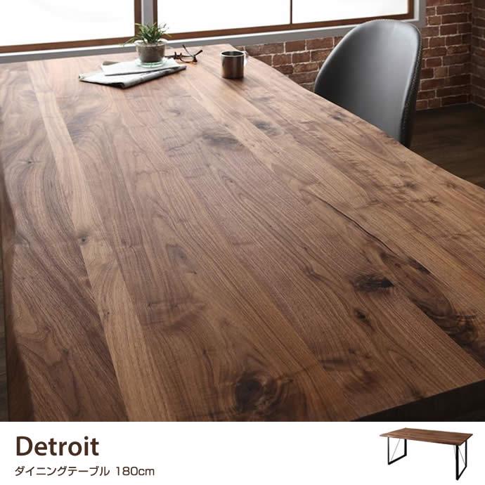 送料無料!【ダイニングテーブル】Detroit ダイニングテーブル 180cm ダイニングテーブル テーブル 天然木 ウォルナット ヴィンテージ風 アイアン ブラウン 木製テーブル 180cm ダイニングテーブル ウォルナットブラウン