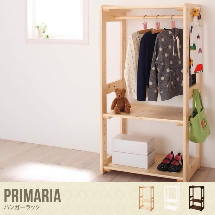 木の温かみを感じられるシンプルデザインのハンガーラック/色・タイプ:ナチュラル&ホワイト&ブラウン Primaria ハンガーラック