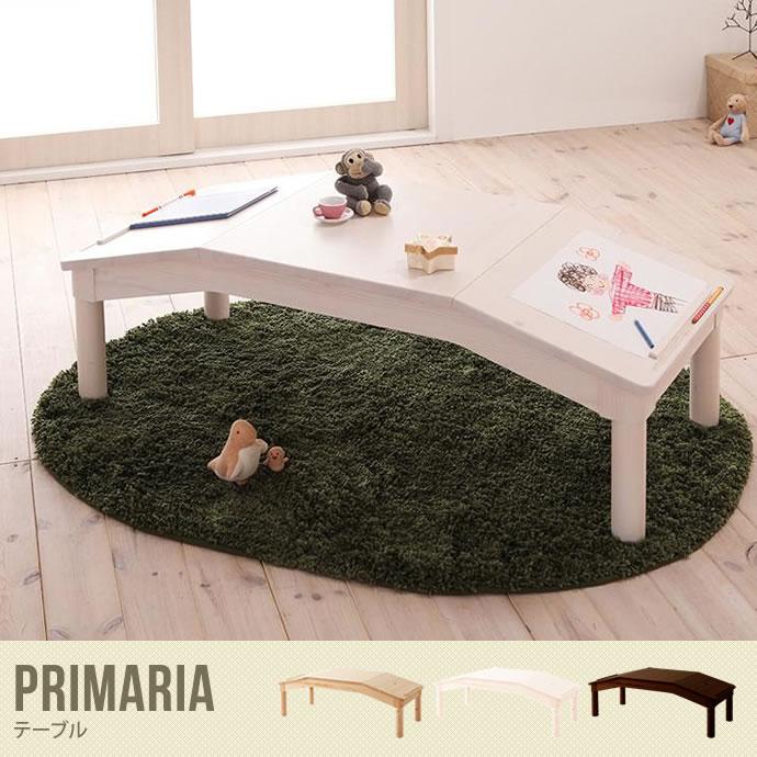 お子さんも安心して使えるシンプルデザインのテーブル/色・タイプ:ナチュラル&ホワイト&ブラウン Primaria テーブル