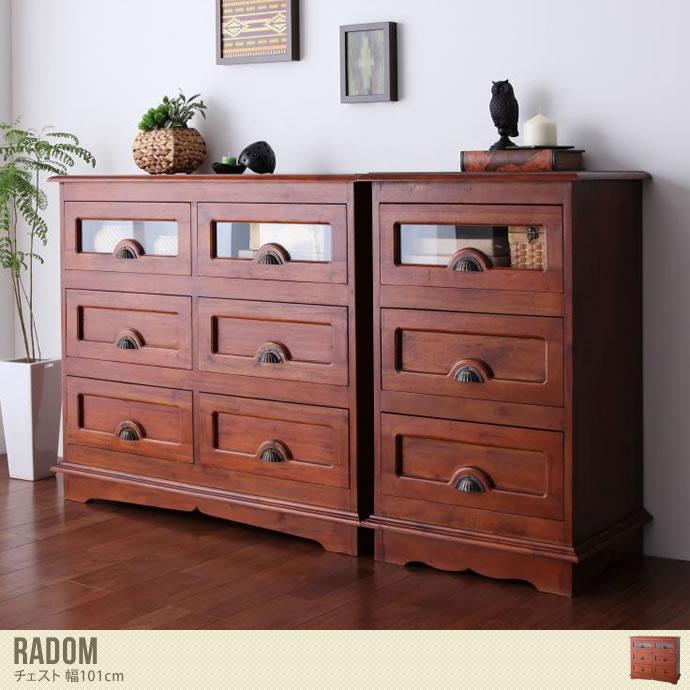 【幅101cm】天然木を使用したアンティーク調デザインのチェスト/色・タイプ:ブラウン 【幅101cm】Radom チェスト