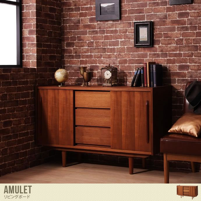 天然木チーク材を使用した上品なリビングボード/色・タイプ:ブラウン Amulet リビングボード