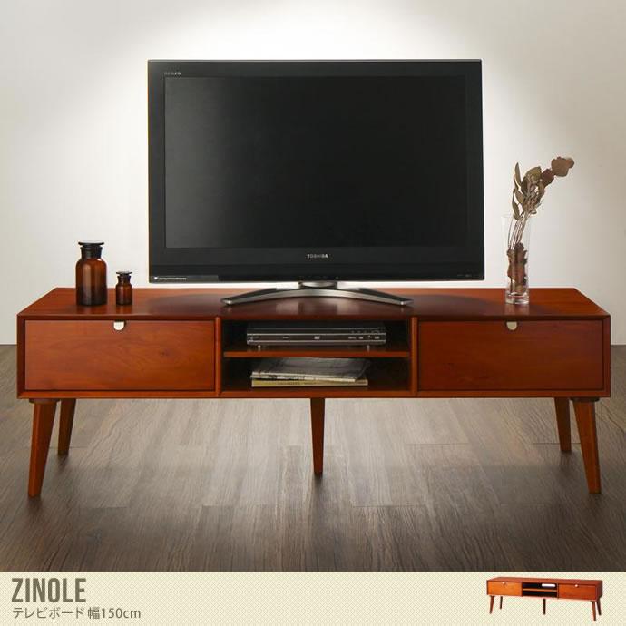 【幅150cm】 50インチのTVも置けるテレビボード/色・タイプ:ブラウン 【幅150cm】 Zinole テレビボード
