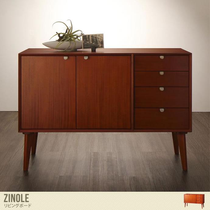 【幅110cm】 背の高いテレビボードとしても使えるリビングボード/色・タイプ:ブラウン 【幅110cm】 Zinole リビングボード