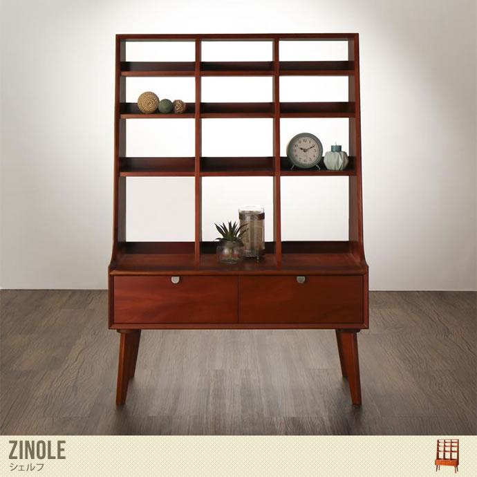 【高さ123cm】 空間を賑やかにしてくれるシェルフ/色・タイプ:ブラウン 【高さ123cm】 Zinole シェルフ
