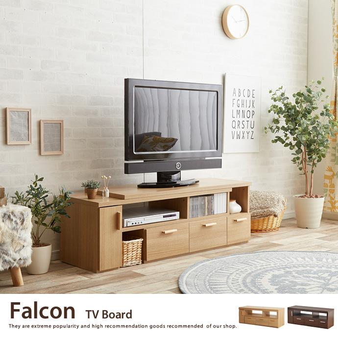 送料無料!【【予約販売】Falcon TV board 伸縮型ローボード.【予約販売】 テレビボード テレビ台 TVボード TV台 伸縮 ローボード 伸縮TV台 木製 シンプル FALCON ローボード ダークブラウン、ナチュラル
