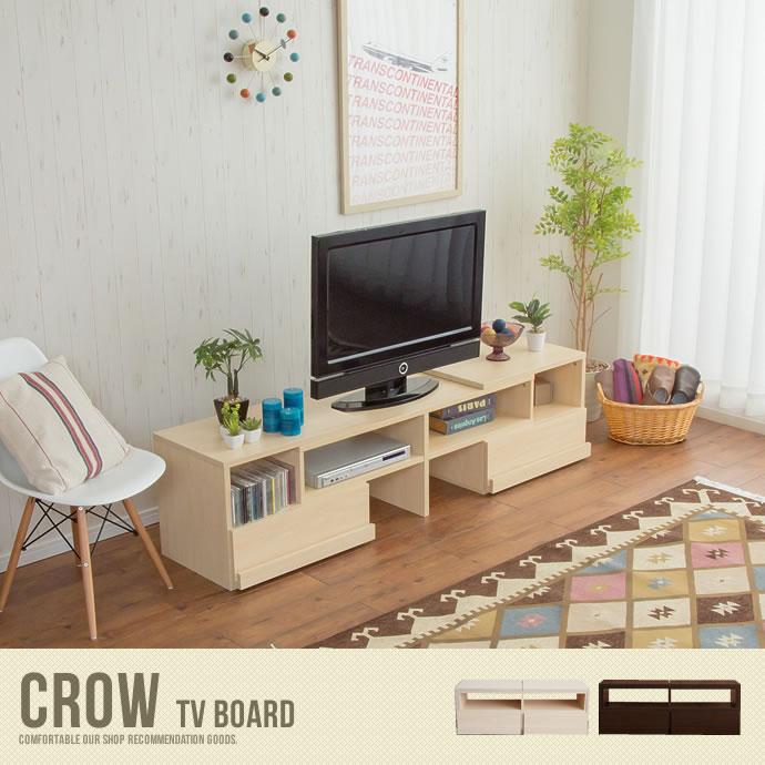 テレビボード テレビ台 TVボード TV台 伸縮 ローボード 伸縮TV台 木製 シンプル ナチュラル