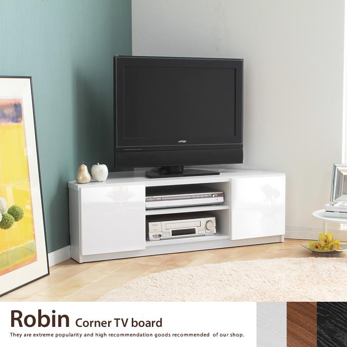 送料無料!【テレビ台】Robin Corner TV boardテレビボード テレビ台 TVボード TV台 コーナー ローボード シンプル 収納 テレビ台 ウォールナット、ブラック、ホワイト