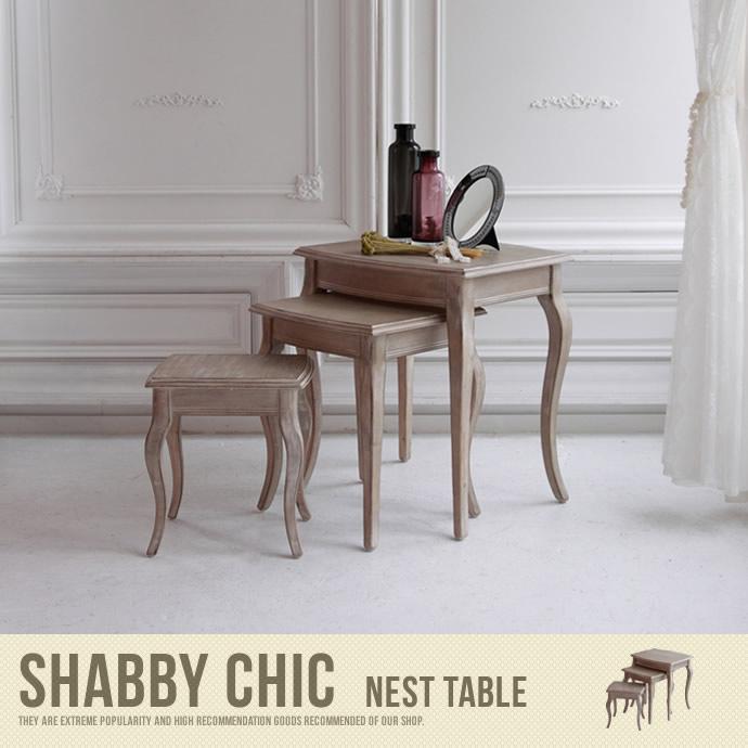 Shabby chic ネストテーブル