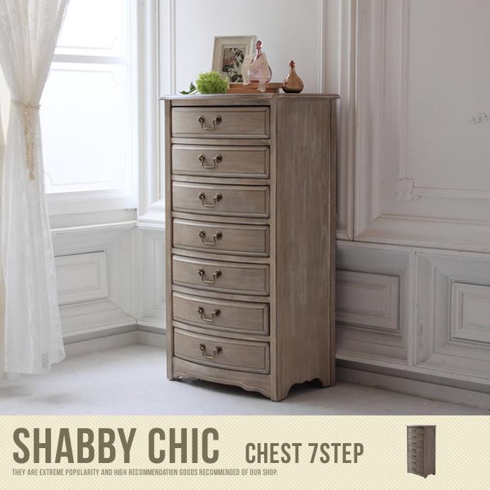 Shabby chic 7段チェスト