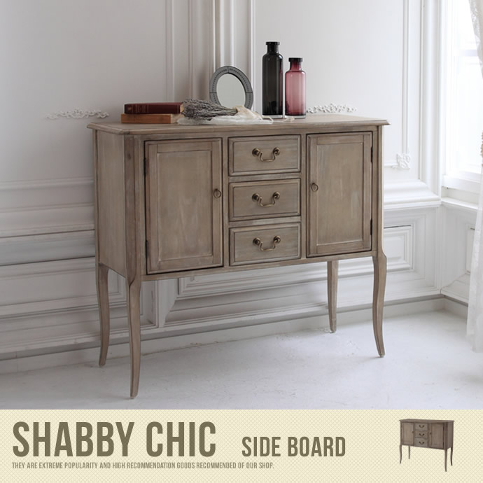Shabby chic Sideboard