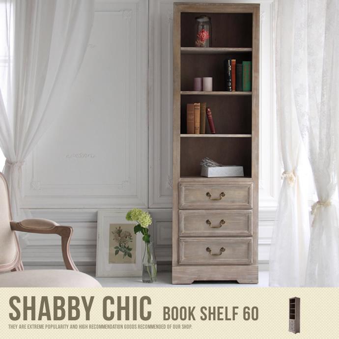 Shabby chic Bookshelf 60