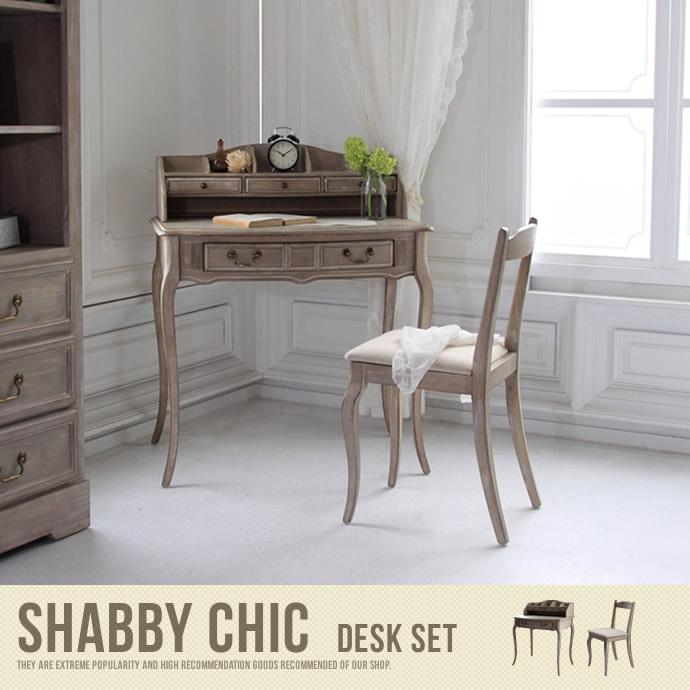 Shabby chic Desk set