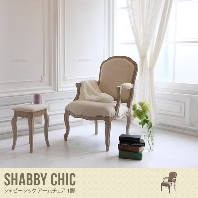 Shabby chic Arm chair