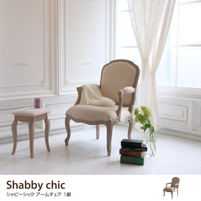 Shabby chic Arm chair