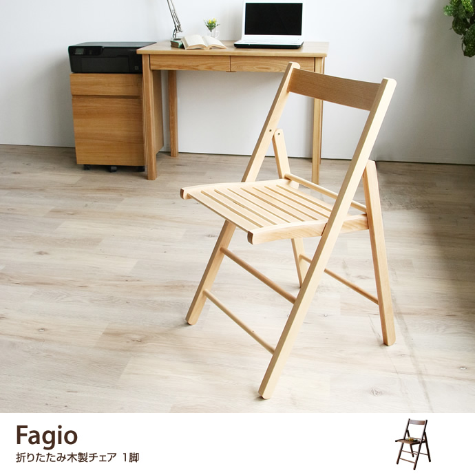 Fagio Wood chair