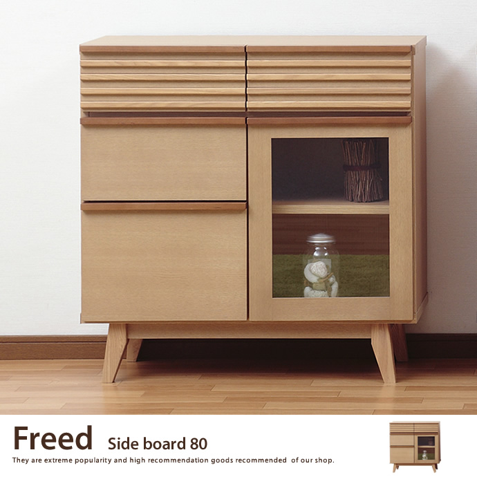 Freed Side board 80