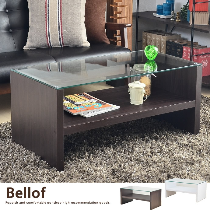 送料無料!【ガラステーブル】Bellof 木製 クリアガラス 幅90cm ブラウン センターテーブル ガラステーブル ホワイト、ブラウン