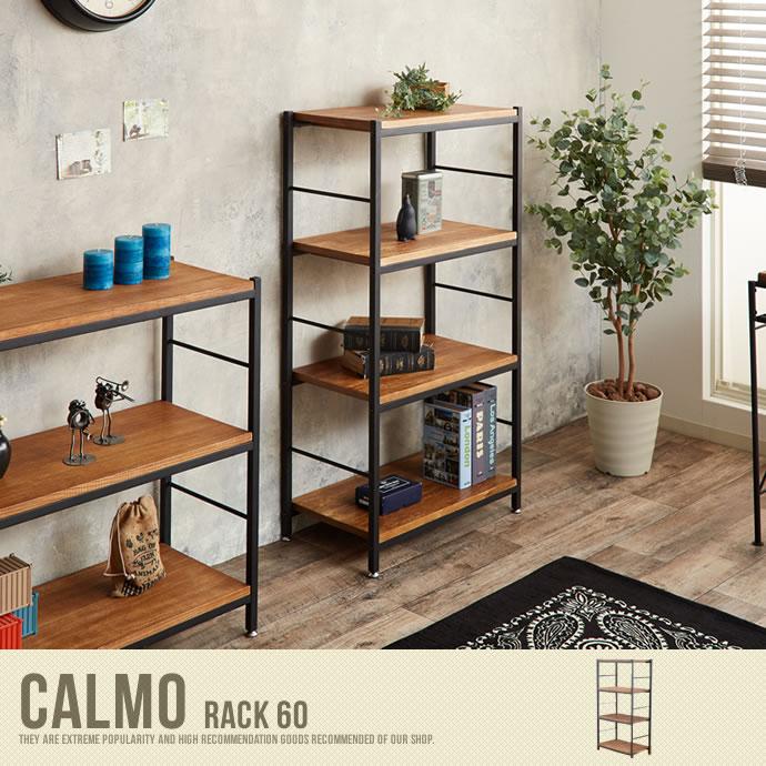 Calmo ラック60