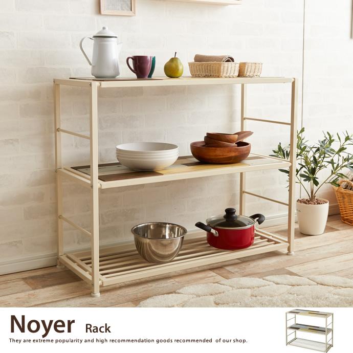 送料無料!【ラック】Noyer Rackラック 収納 棚 スチール Noyer おしゃれ 木 木製 3段 90 ラック ホワイト