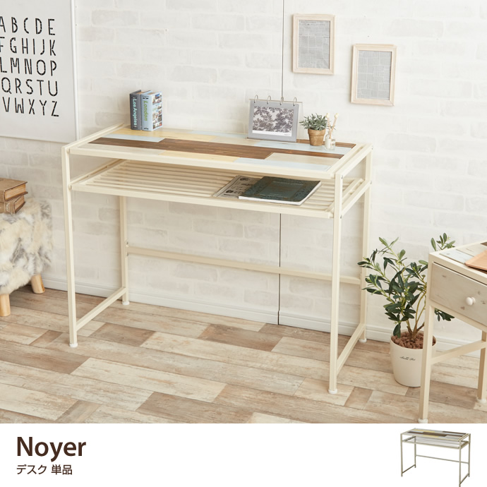 Noyer Desk