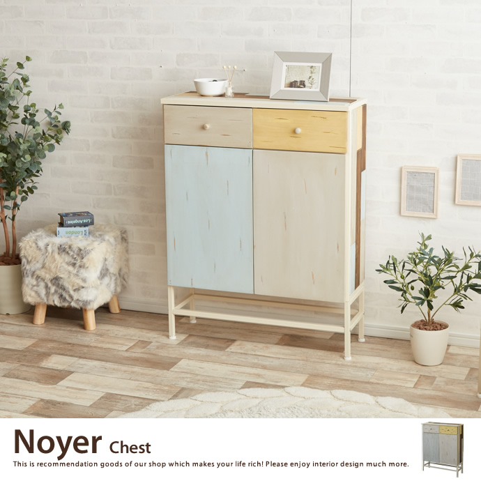 Noyer Chest