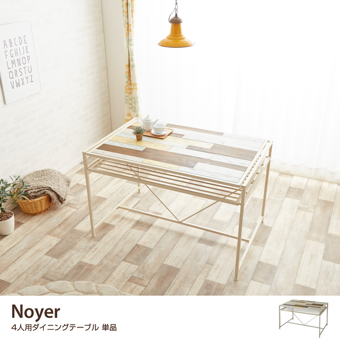 Noyer Dining Table