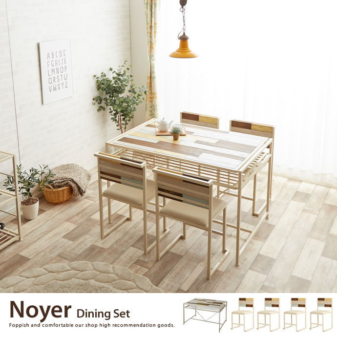 Noyer Dining Set