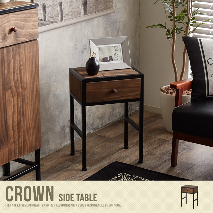 Crown Side Table