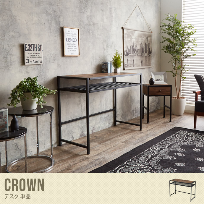 Crown Desk