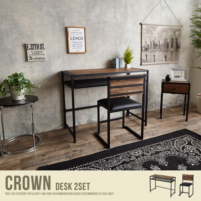 Crown Desk 2set