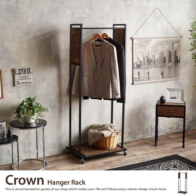 送料無料!【Crown Hanger Rack.ハンガーラック 収納 スチール Crown 木 木製 オシャレ クローゼット キャスター コートハンガー ブラック