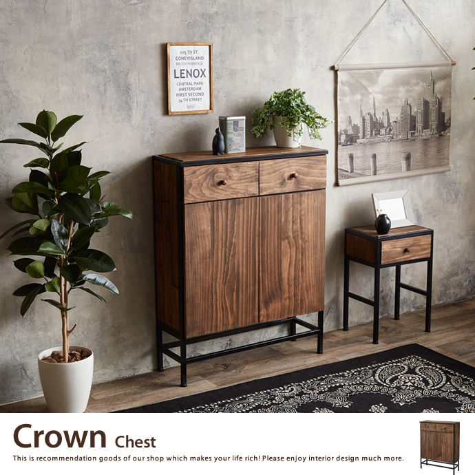 Crown Chest