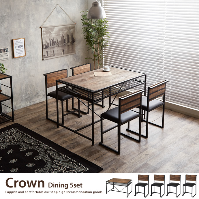 Crown Dining 5set
