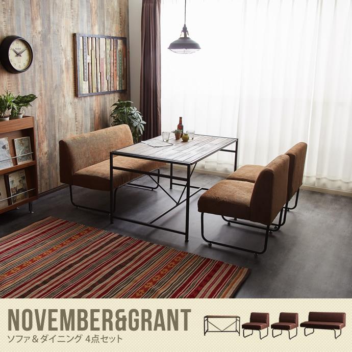 November&Grant ソファ&ダイニング4点セット
