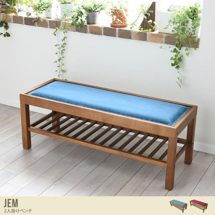 【単品】レトロモダンデザインの2人掛けベンチ/色・タイプ:ブルー&レッド 【単品】Jem 2人掛けベンチ