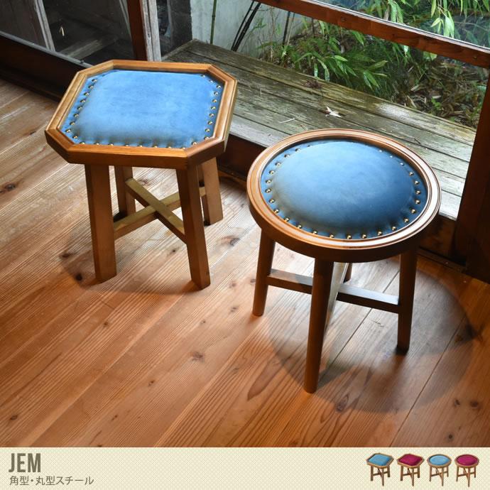 【1脚】レトロデザインのスツール/色・タイプ:角型ブルー&角型レッド&丸型ブルー&丸型レッド 【1脚】Jem 角型・丸型スツール