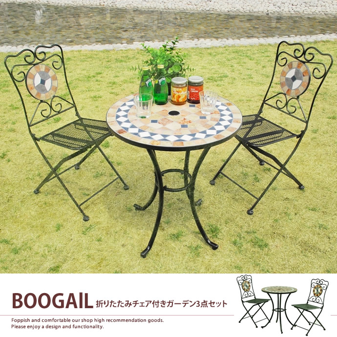 boogal ガーデン3点セット
