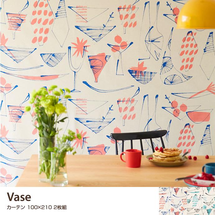 送料無料!【カーテン】【完成品】【100cm×210cm】花器が描かれたお洒落な北欧デザインのテキスタイルの2枚組カーテン/色・タイプ:ピンク&ブルー ピンク、ブルー